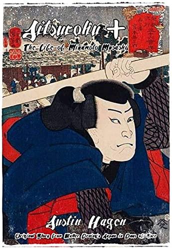 Jitsuroku Ju: The Life of Miyamoto Musashi